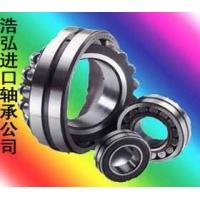 甘肃NTN进口轴承型号查询浩弘原厂进口轴承调剂中心