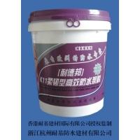 耐德邦K11柔韧型高效防水浆料