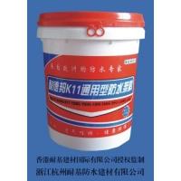 耐德邦K11通用型防水浆料