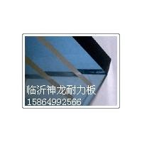东营pc聚碳酸酯阳光板【日照提供pc聚碳酸酯阳光板】