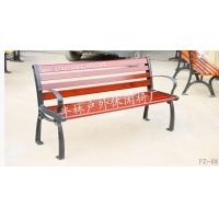 丰林公园椅 铸铁长椅