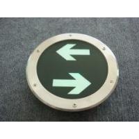 智能型消防应急疏散指示灯