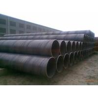 固安钢材市场/固安螺旋管代理经销商/腾实供应螺旋管/螺旋管