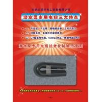 橡套电缆,电缆生产加工,潜水泵电缆新标准
