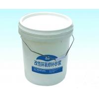 改性环氧修补砂浆