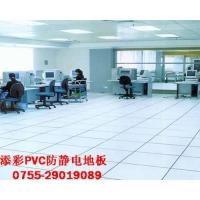 新厂房pvc防静电地板装修,pvc防尘地板,导电地板砖