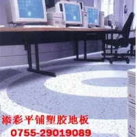 平铺轻型塑胶网络地板、平铺轻型塑胶通路活动地板、塑胶网络地板