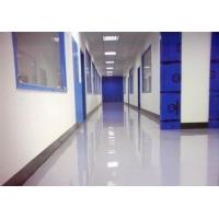 天水环氧地坪-优质材料合理报价安全施工西安申新