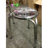 不锈钢圆凳板凳不锈钢椅子