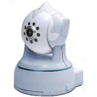 IP网络摄像机|双向对讲,支持无线