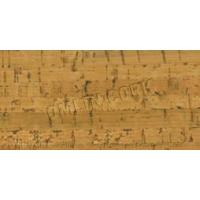 欧木林  软木地板-丝竹