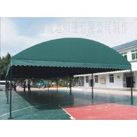 广州拆装式雨蓬、阳篷 雨篷移动帐篷