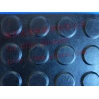 供应铜钱板防滑垫/橡胶防滑垫