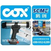 气动胶枪|深圳腾创机电有限公司北京办事处