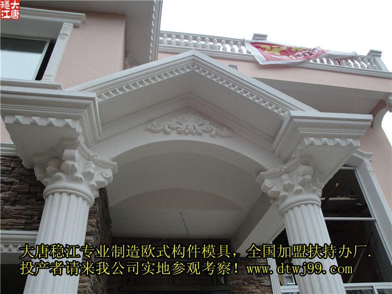 欧式构件,雕塑.grc罗马柱模具.狮子模具