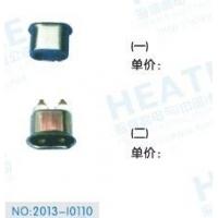 电热器插座 HS-CZ