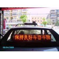 乐山、酒泉出租车LED显示屏