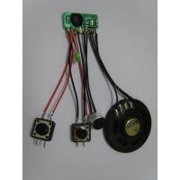 供应录音机芯、6秒录音IC、10秒录音IC、4分钟录音IC、