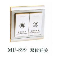 酒店配套系列MF-899-双位开关