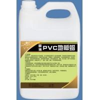供应顺博PVC地板蜡水
