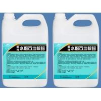 供应顺博水磨石地板保护蜡