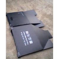 供应:中空板,塑料中空板,万通板,中空板周转箱,PP中空板,