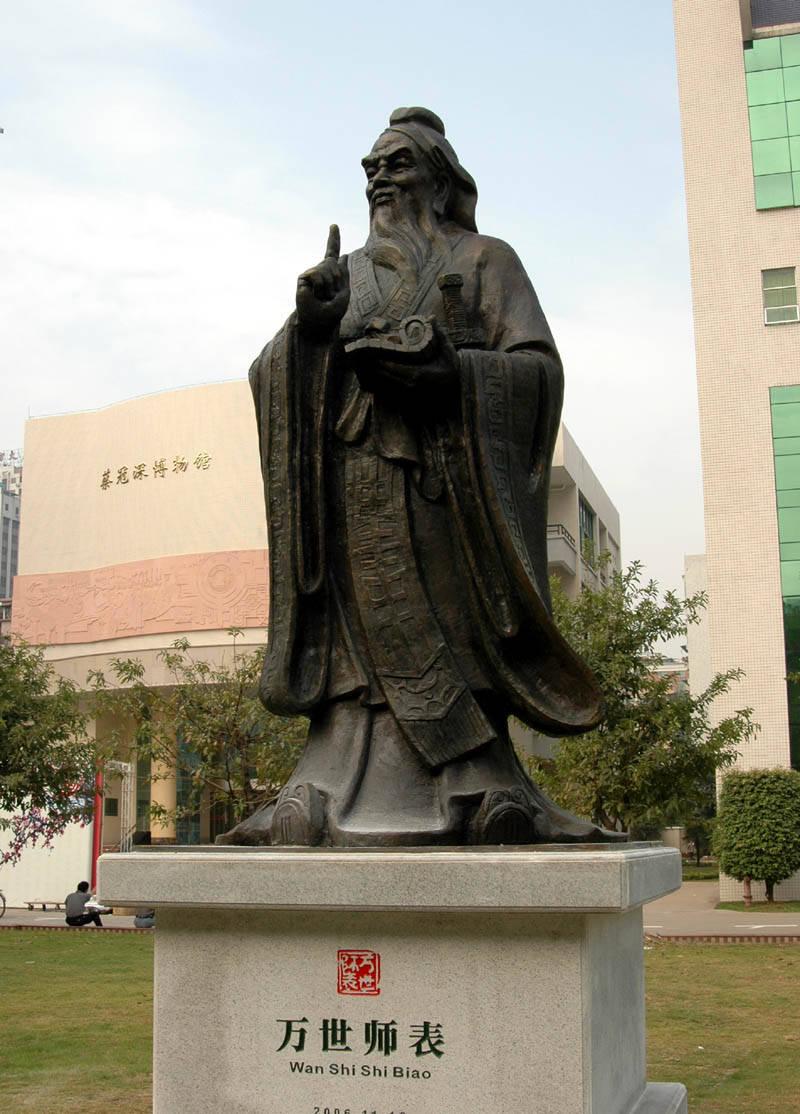 名人雕塑 - 九正建材网(中国建材第一网)