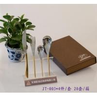 不锈钢餐具制品