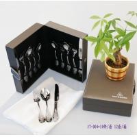 不锈钢餐具不锈钢餐具分类不锈钢餐具选购标准不锈钢餐具分辨