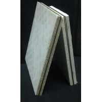 复合阻尼隔音板、陶瓷复合隔音板、吊顶复合隔音板