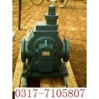 大流量KCB系列齿轮油泵,大型齿轮泵,大型输油泵,大流量油泵