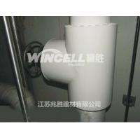 PVC成型保温管外壳