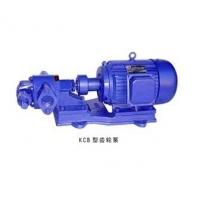 2CY、KCB系列齿轮式输油泵