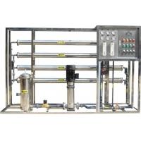 青岛黄岛单级(双级)0.5吨反渗透纯水设备