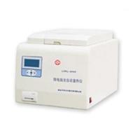 推荐汉显量热仪规格型号 联众仪器仪表最好的全自动量热仪
