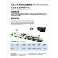 PE/PVC波纹管生产线