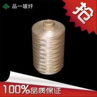 耐高温线 玻纤缝纫线 绝缘玻纤线 防火线 耐火缝纫线