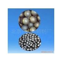 水泥磨机专用高铬球,高铬锻,耐磨钢球、耐磨钢锻
