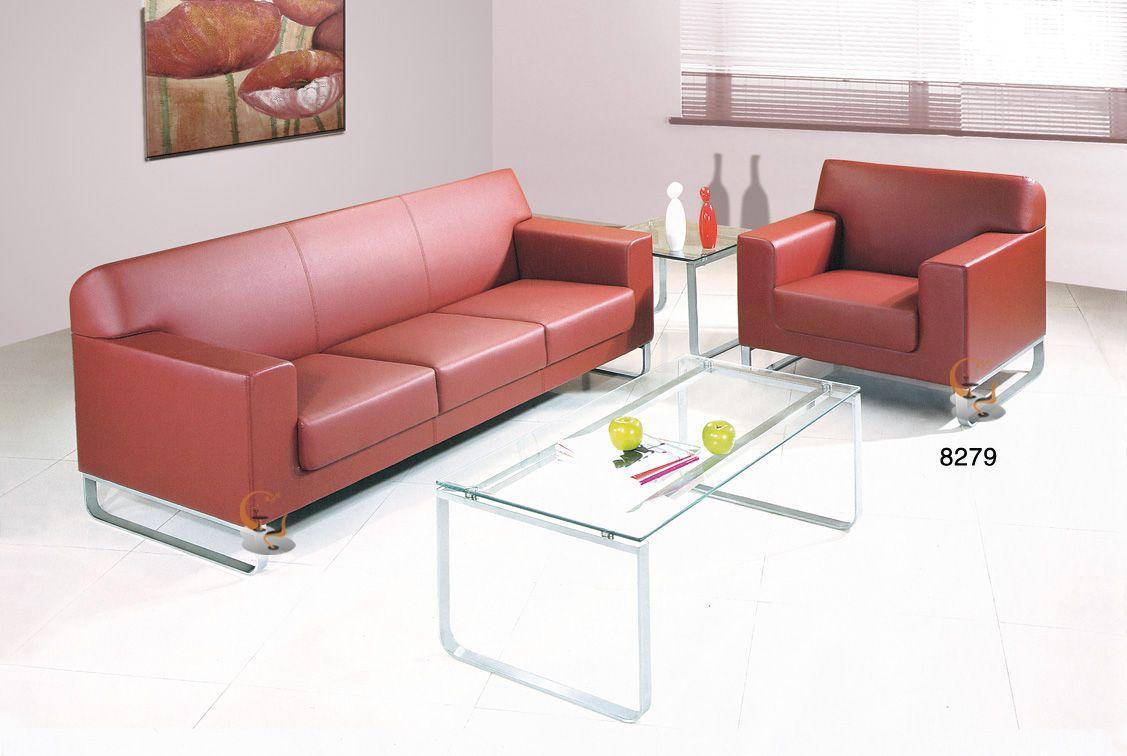 办公沙发产品图片,办公沙发产品相册