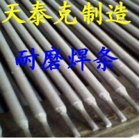 D632AD638D642高铬铸铁堆焊焊条
