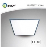 LED平板灯信息|LED平板灯价格信息|宜美电子