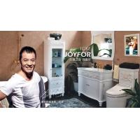 久福國際文化藝術衛浴