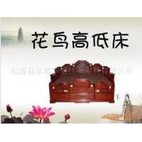 莆田红木家具厂家直销 古典家具酸枝木红木家具 花鸟高低床