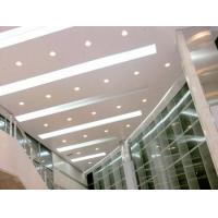 铝质天花板