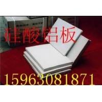硅酸铝耐火纤维保温隔热板