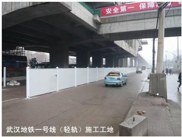 华之杰-地铁轻轨护栏