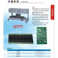 :夜压冲床分板机,PCB铝基板分板机