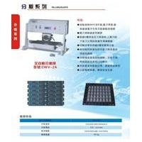 基板分切机,PCB基板机