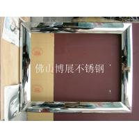 電鍍8K鏡面不銹鋼鏡框彩色不銹鋼板電鍍不銹鋼茶幾腳