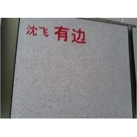 青海OA网络地板供应  西宁OA网络地板销售 西宁晓伟地板